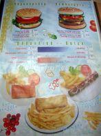 Гамбургеры и мясные закуски