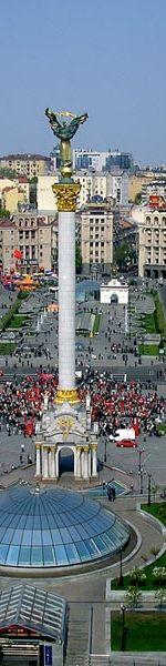 Площадь Независимости | Майдан Незалежності