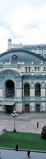 Национальная опера Украины | Киев