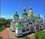 Софиевский собор