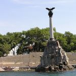 Крым - Набережная Севастополя