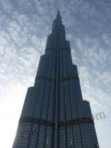 Бурдж-Халифа в Дубае (ОАЭ)