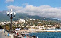 отдых в Ялте | Yalta Crimea