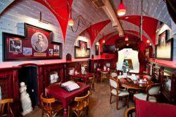 Фото Мазох кафе во Львове
