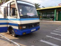автобус на Киев от автостанции Сквира