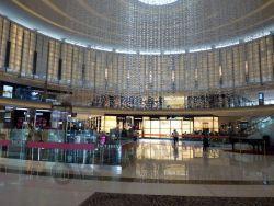 Дубай-мол