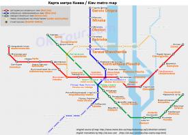 карта метро Киева на английском | скачать