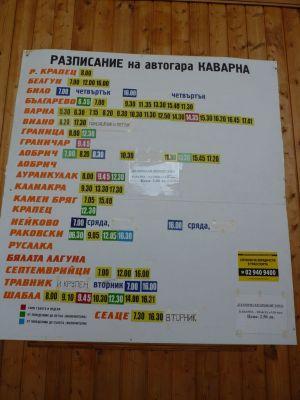 расписание автобусов на мыс Калиакра