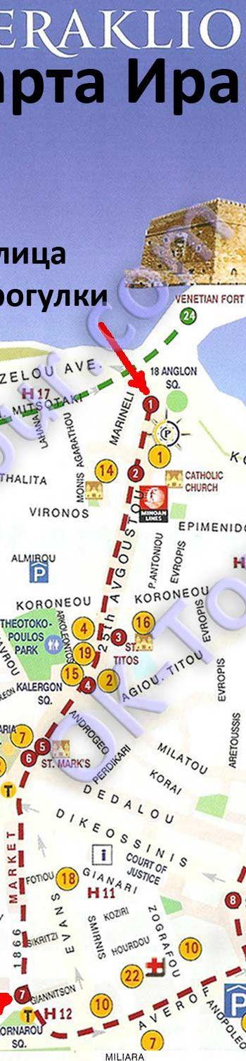 Карта Ираклиона скачать