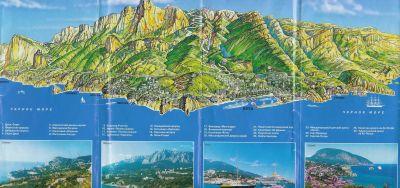 Крым карта побережья