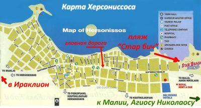 карта Херсониссоса детальная