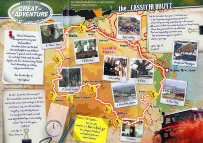 карта сафари-маршрута Лассити
