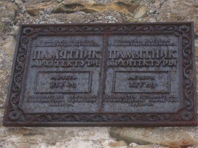 достопримечательности Крыма | мечеть Эски Сарай | eski saray mosque 02