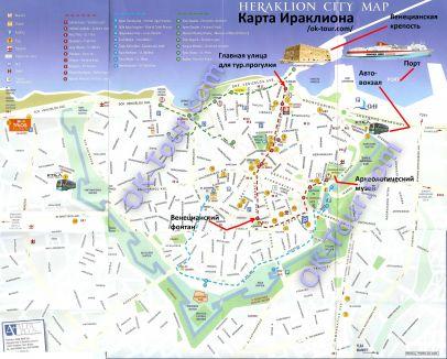 Карта Ираклиона на русском