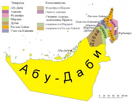 административная карта ОАЭ