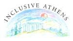 в Афины из Крита