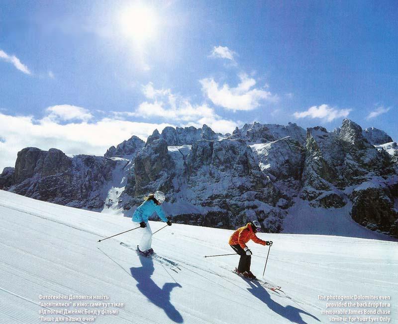 Италия горнолыжные курорты доломиты