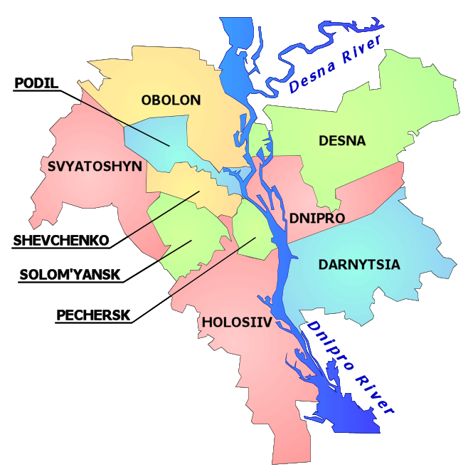 Киев административные районы