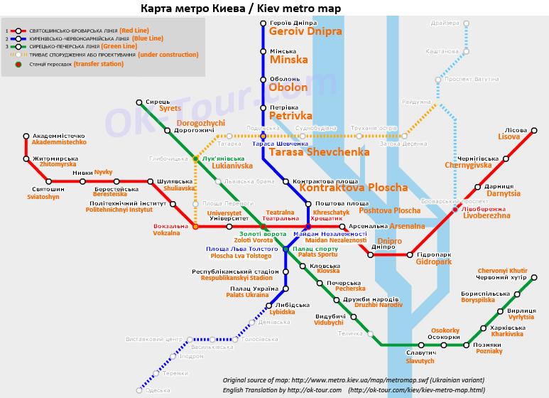 карта метро Киева на