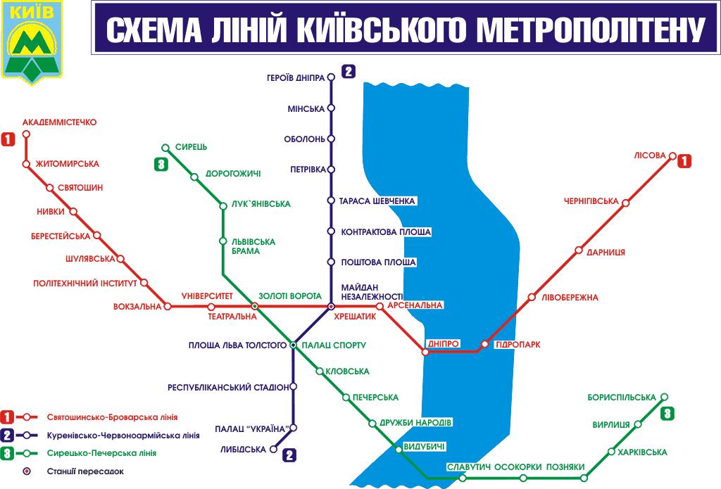 Схема метро Киева на