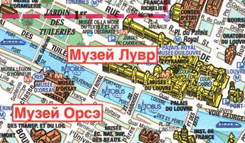 карта Парижа на русском