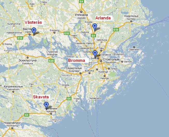 Стокгольм аэропорты на карте