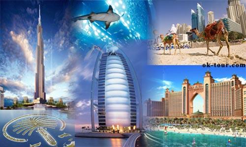 Достопримечательности Дубая - смотрим сами (